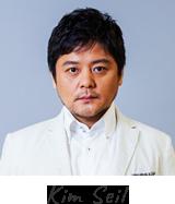 :キム・セイル氏(俳優・演出家・演技トレーナー)